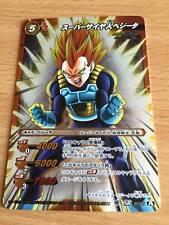 Carte Dragon Ball Z DBZ Miracle Battle Carddass Part 13 #07/77 Holo 2013