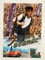 Ferris Bueller's Day Off 1986 John Hughes JAPAN CHIRASHI movie flyer mini poster