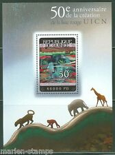 GUINEA 2014 50th ANNIVERSARY OF THE RED LIST OF ENDANGERED ANIMALS  S/S MINT NH
