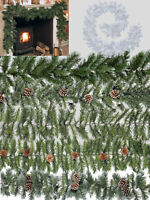 2.7m 9ft Deluxe Christmas Garland Decoration Snow Fir Pine Cone Green Thick 270