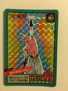 Dragon ball Z Super battle Power Level Prism 518
