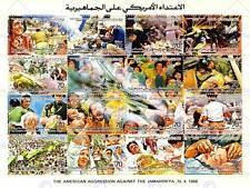POSTAGE STAMP GADAFFI 1986 AMERICAN AGRESSION LIBYA JAMAHIRIYA ART PRINT CC1618