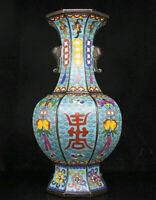 """14,4 """"Qianlong Vieux Chine Qing Cloisonné Émail Bronze Fleur Vase Bouteille"""