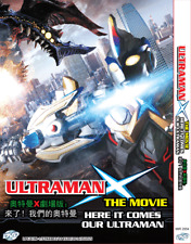 ANIME DVD ULTRAMAN X THE MOVIE: HERE IT COMES OUR ULTRAMAN Eng Subs + FREE ANIME
