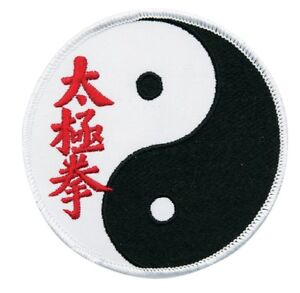 """E17 Yin Yang chats 3-1//2/"""" broderie iron-on custom patch"""