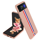 For Samsung Galaxy Z Flip 3 5G Ultra-Thin Folding Hard PC Protective Case Cover