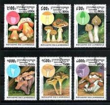 Champignons Cambodge (8) série complète de 6 timbres oblitérés