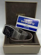 Seiko Quartz Boxed H557 Rare 1981 Alarm NOS Papers