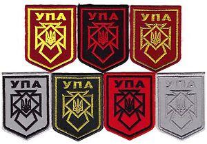 Ukrainian Insurgent Army UPA Patch Cross of Merit (Ukrainian Insurgent Army)