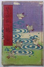 Japanese Ukiyo-e Woodblock Print Book 1-595 Utagawa Kunimasa
