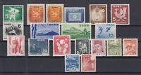 AB4737/ JAPAN – 1952 / 1954 MINT SEMI MODERN LOT – CV 330 $