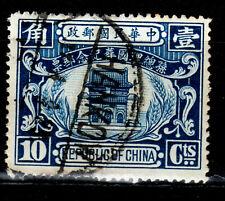 China 221, O, Mausoleum