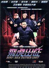 BRAND NEW 2013 Hong Kong Movie REGION 3 DVD SDU: Sex Duties Unit - Chapman To