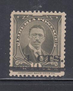 Liberia # 292A MIINT 1944-46 Surcharge ABNCo. President Burgess