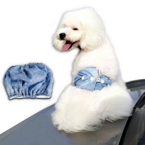 Male Pet Dog Physiological Pants Diaper Belly Band Wrap Sanitary Underwear S/M/L
