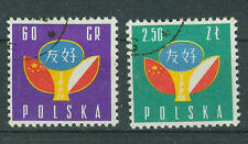 Poland Stamps 1959 Polish-Chinese Friendship mi.nr.1123+1124