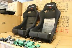 1x Bride VIOS II Fixed Back Fibreglass Seat, Gradient or Full black