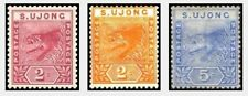 Sungei Ujong 1891-94 Tiger (3v) ~ Mint MM