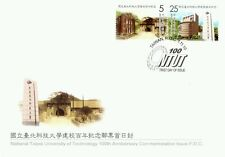 National Taipei University Of Technology  Taiwan 2010 Building (stamp FDC)
