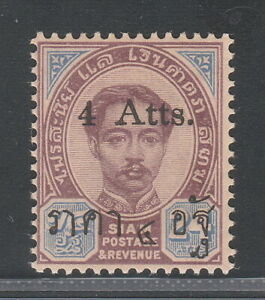 4/24 atts Surcharges Rama V 1899 Thailand Siam old mint stamp SCARCE!