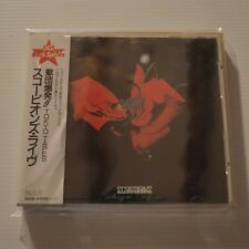 SCORPIONS - TOKYO TAPES - 1989 CD JAPAN PRESS !!!!!