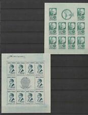 Brazil 1938/1939 Block Sheet MNH