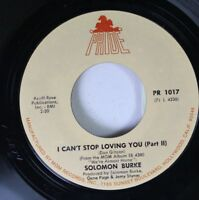 Soul 45 Solomon Burke - I Can'T Stop Loving You (Part Ii) / I Can'T Stop Loving