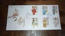 2014 HONG KONG STAMP ISSUE FDC, CANTONESE OPERA CUSTUMES SET OF 6 STAMPS