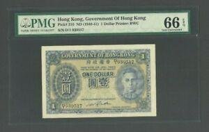 HONG KONG Banknote P 316 , ND(1940-41) ,1 Dollar  PMG 66 EPQ King George VI KGVI