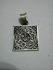 STERLING SILVER PENDANT PART OF QUR'AN (ALLAH) HAND MADE WRITING