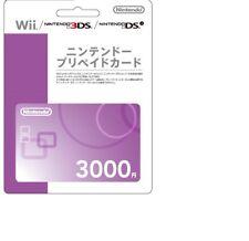Nintendo Prepaid Card 3000 Yen Wii 3ds DSi WiiU Switch 3 000 Japan Japanese