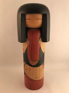 31cm Female Japanese Kokeshi by Kisaku - Made in Japan - handmade wooden doll