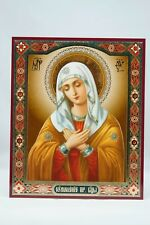 The Icon Of The Affection Of God's Mother Икона Умиление Icône Émotion