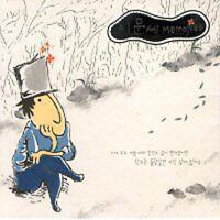 Moon Sae Lee - Memories [New CD]