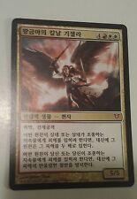 MTG - Korean - Gisela, Blade of Goldnight - Avacyn Restored -  Free Tracking