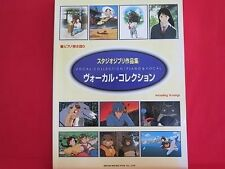 Studio Ghibli 'Vocal Collection / Piano & Vocal' Sheet Music Book