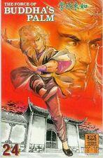 Force of Buddha's Palm # 24 (Martial Arts, Kung-Fu) (USA, 1990)