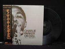 Charlie Parker - On Dial Vol 3 on Stateside Records ITJ50003 Japanese w. OBI
