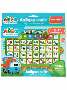 Educational Toy Tablet Russian Alphabet & numbers Leo the Truck Грузовичок Лева
