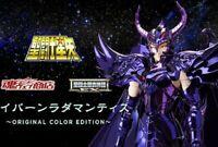 Saint Seiya EX Myth Cloth WYVERN RADAMANTHYS Original Color Bandai Tamashii Web