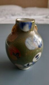 ANTIQUE ORIENTAL SMALL MINIATURE CHINESE JAPANESE VASE.