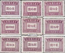 China P84-P92 (kompl.Ausg.) ungebraucht 1947 Schrift EUR 4,5