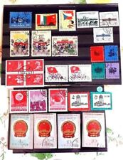 china stamps 1959