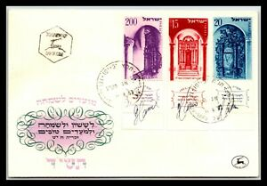 GP GOLDPATH: ISRAEL COVER 1953 FIRST DAY OF ISSUE _CV699_P08