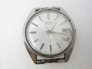Vintage Seiko Automatic 17 Jewels Date Watch (C928) 7005-8020 (Broken/Spares)
