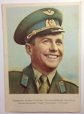 Postcard Soviet cosmonaut Pavel Popovich USSR Vintage Authentic Postcard SPACE