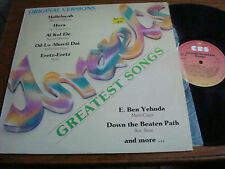 Pop Vinyl-Schallplatten (1970er) mit LP (12 Inch) aus Israel