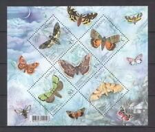 Ukraine 2005 Butterflies Minisheet 5 MNH stamps