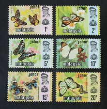 Ckstamps: Gb Stamps Collection Malaysia-Johove Scott#176a-182a Mint Nh Og