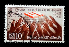 Ceylon Stamp 1958 / 10th. Anniversary of Human Rights / Used